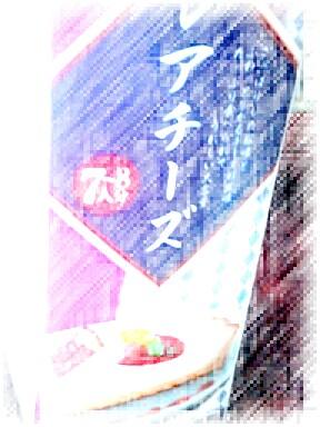 紙パック🐮に入ったレアチーズケーキ🍰業務スーパー